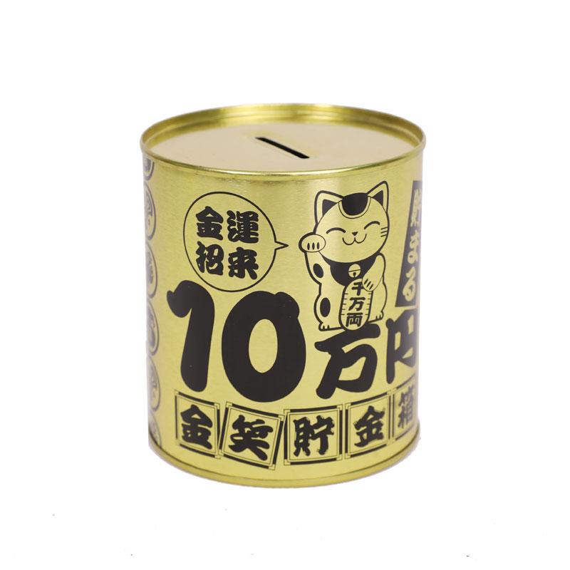 Wholesale Custom Printing Round Tin Saving Money Box For Kids YC02