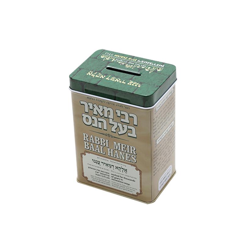 Rectangle Tin Saving Money Coin Box Can With Easy-Open Cover YC17